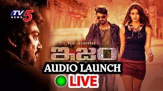 ISM Audio Launch Full Event  | Kalyan Ram | Jagapati Babu | Aditi Arya | Puri Jagannadh | TV5 News
