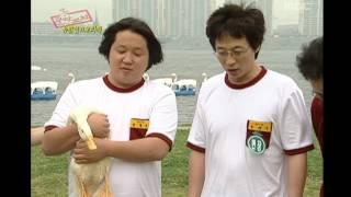 Saturday, Infinite Challenge #03, 무모한 도전, 20050507