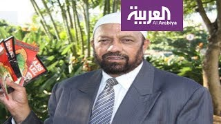 تفاعلكم | محاولة اغتيال الداعية يوسف أحمد ديدات
