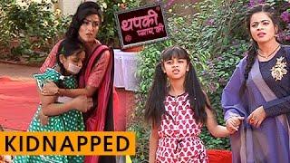 Thapki's Daughter Tina Kidnapped | Thapki Pyar Ki | थपकी प्यार की  | TellyMasala