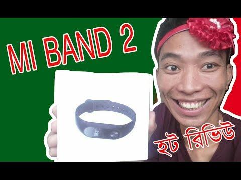 Hot ঘড়ি দেখুন Waterproof Smart Watch Xiaomi MI Band 2 Bangla Review