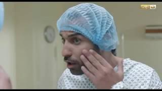 Episode 05 - Rayah Elmadam Series   الحلقة الخامسة - مسلسل ريح المدام