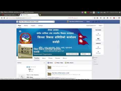 How to change Facebook Page Name when it crosses 200 likes