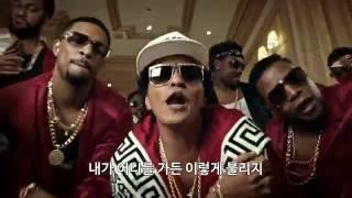 브루노 마스 (Bruno Mars) - 24K Magic (한국어 자막 뮤직비디오)