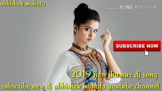 Dev DJ Basti VS Laxmi DJ Katehari | Full DJ Competition | 2017