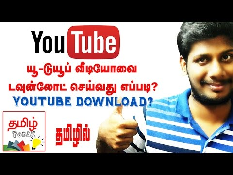 Xxx Mp4 Official Offline Download Youtube Videos On JIO SIM Tamil Today Super Apps Series 3gp Sex