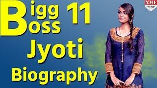Bigg Boss 11: Unknown Facts about Jyoti Kumari | Biography