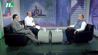 Market Watch (মার্কেট ওয়াচ) | Episode 399 | Stock Market and Economy Update | Talk Show