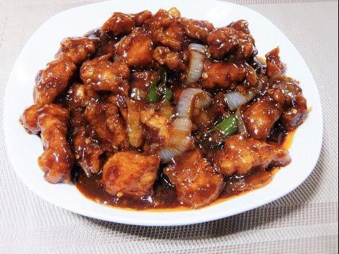 Hakka Chinese Chili Chicken
