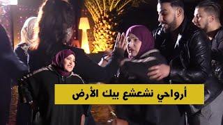 مفيدة الڨالمية تبوكسي رانيا الوهرانية حلقة تموت بالضحك في كاميرا خفية حكمناكم ڨاع