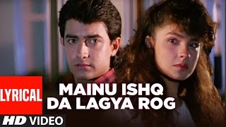 """Mainu Ishq Da Lagya Rog"" Full Lyrical VIDEO 
