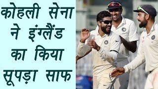 India beats England, Ravindra Jadeja takes 7 wickets in 5th test match | वनइंडिया हिन्दी