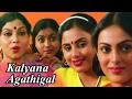 Download Kalyana Agathigal (HD) - Full Tamil Movie   K. Balachander   Saritha, Y. Vijaya MP3,3GP,MP4