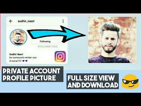 How To View & Download INSTAGRAM PROFILE PICTURE (Even Private Account)