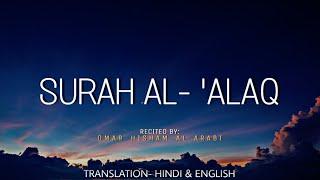 Surah Al-Alaq (The Clot) Translation with Hindi and English.