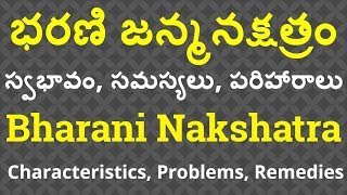 Nakshatra Characteristics In Telugu