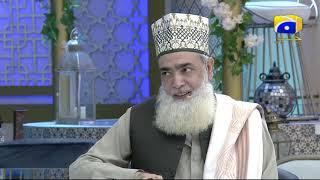 Geo Ramzan Sehri Transmission - Wa Iyyaka Nastaeen - 26 May 2019 - Ehsaas Ramzan