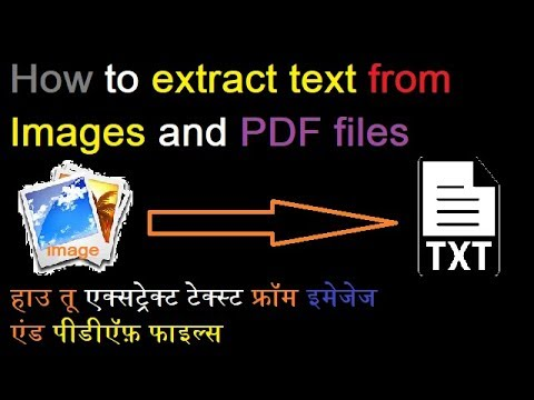 How to extract text from Images and PDF files