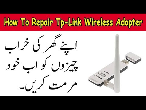 How To Repair TP Link TL-WN722N Wireless Adopter!How To Repair Mouse