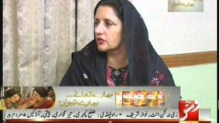 Islamabad Time ( VSH NEWS ) Guest Zubeda Jalal Part 1 Of 4