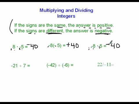 Multiplying and Dividing Integers (Positive and Negative Numbers)