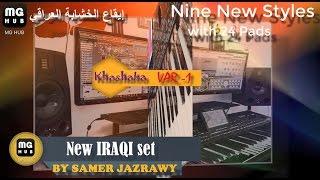 Korg Pa4x Or Mg New Iraqi Set Khashaba إيقاع الخشابة العراقي2017