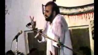 ZAKIR SYED RIAZ HUSSAIN SHAH OF MOCHH P 2 MOSAIB JORI AMEER MUSLIM MAJLIS 3 MUHRAM 1989 AT MULTAN