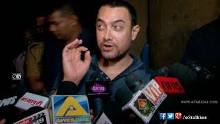 "Aamir Khan Watches Marathi Film ""Court"" And Gets Emotional - National Award Winning Film - 2015"