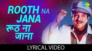 rooth na jaana with lyrics         1942 love story  anil kapoor manisha koirala