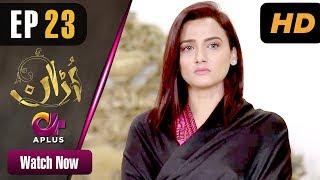 Pakistani Drama | Uraan - Episode 23 | Aplus Dramas | Ali Josh, Nimra Khan, Salman Faisal, Kiran