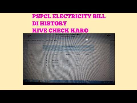 PSPCL BILL HISTORY