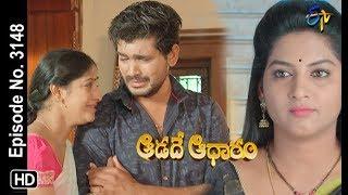 Aadade Aadharam | 16th August 2019 | Full Episode No 3148 | ETV Telugu