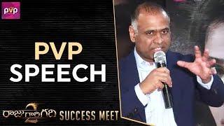 PVP Speech | Raju Gari Gadhi 2 Success Meet | Nagarjuna | Samantha | Seerat Kapoor | Thaman S