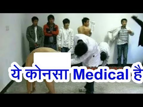Indian Army Medical Test 2018 checkup Private Part