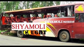 রাত্রী কালীন যাত্রা কি নিরাপদ?   Dangerous Bus Driving in Bangladesh  ENA  SHYAMOLI   HANIF   SAKURA