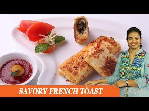 SAVORY FRENCH TOAST - Mrs Vahchef