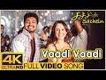 Download Sachien Tamil Movie Songs | Vaadi Vaadi Full Video Song 4K | Vijay | Genelia | DSP | Santhanam MP3,3GP,MP4