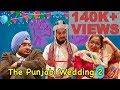 Punjabi Wedding 2    Langda Aam Productions    FUNNY VIDEO