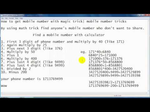 How to get mobile number with calculator | mobile number tricks
