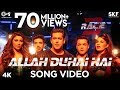 Download Allah Duhai Hai Song Video Race 3 Salman Khan JAM8 TJ Amit Jonita Sreerama Raja Kumari mp3