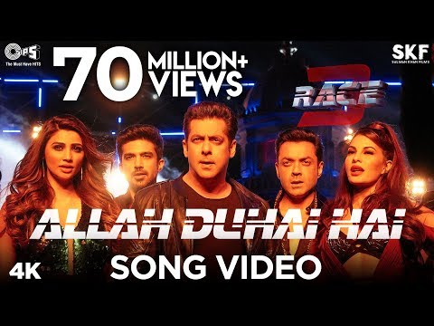 Allah Duhai Hai Song Video - Race 3 | Salman Khan | JAM8 (TJ) | Amit, Jonita, Sreerama, Raja Kumari