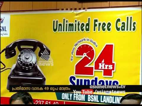 BSNL offers landline for Rs. 49