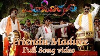 Endendigu - Friendu Maduveli Full Song Video | Ajai Rao | Radhika Pandit | V Harikrishna