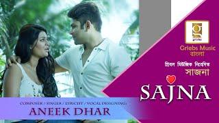 SAJNA   Aneek Dhar   Twinkle Dadiya   Krishna Beuraa   Romantic Bengali Song   New Bengali Song