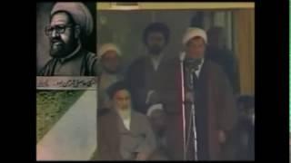 مرگ هاشمی رفسنجانی، سلطان فساد و جنایت در جمهوری اسلامی