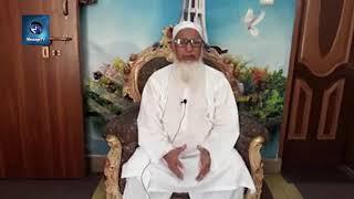 مولانا زاہدالراشدی کا دل سوز بیان امت مسلمہ اور  مسلم حکمرانوں کو خطاب !