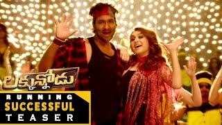 Luckunnodu Running Successfully Teaser 7 - Vishnu Manchu, Hansika Motwani - Raaja Kiran