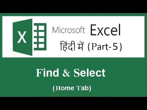 How to Find & Replace Content Numbers & Formulas in Excel