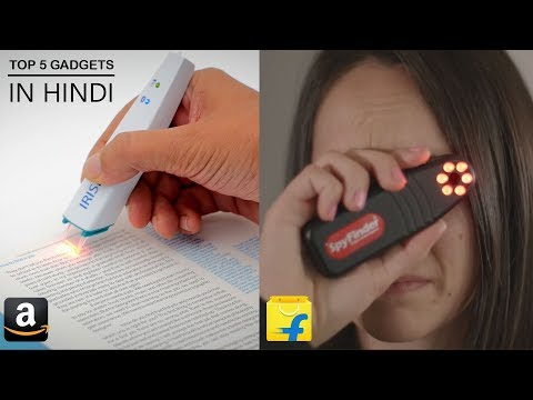 ✅TOP 5 Amazing 📱SMARTPHONE & 👮SECURITY GADGETS | 5 GADGETS INVENTION of 2019 In HINDI