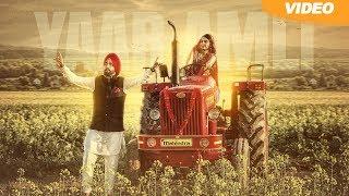Yaar Amli | Ammy Virk | Full Official Video 2013 | Kamal Productions